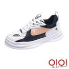 休閒鞋 青春熱力撞色綁帶休閒鞋(藍) *0101shoes【18-M36b】【現+預】