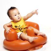 充氣嬰幼兒小沙發寶寶學坐椅便捷洗澡浴凳兒童就餐椅『潮流世家』