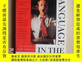 二手書博民逛書店Body罕見Language in the Workplace(英文原版)Y171402 Julius Fas