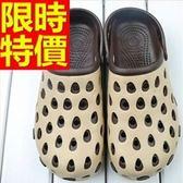 男洞洞鞋-舒適涼爽造型防水休閒鞋5色55w22[巴黎精品]