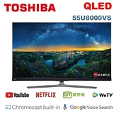這邊有送安裝!! (TOSHIBA東芝)55型QLED量子4K安卓智慧聯網液晶顯示器(55U8000VS)
