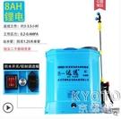 背負式農用電動噴霧器鋰電高壓電動打藥機農藥噴壺消毒噴霧器YJT 【快速出貨】