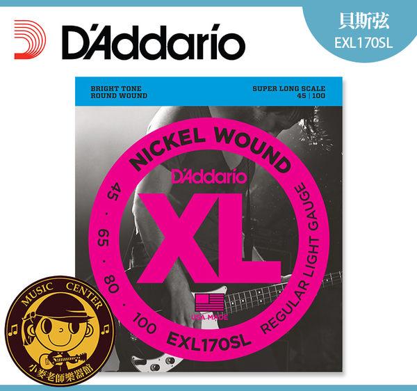 【小麥老師樂器館】 達達里奧 DAddario EXL170SL (45-100) 加長 BASS弦 鎳弦 貝斯弦