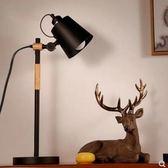 創意現代臺 北歐間約臥室床頭燈木藝書房辦公桌閱讀寫字臺 米菲良品