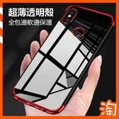 超薄透明小米8 小米A2 6 Mix 2s 紅米5 紅米6手機殼電鍍透明殼 紅米Note5全包邊保護殼保護套手機套