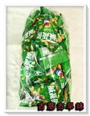 古意古早味 鹹蔬餅 (華元/12g/50小包/量販包) 懷舊零食 (有 真魷味 玉黍叔 鹹蔬餅 野菜園) 餅乾
