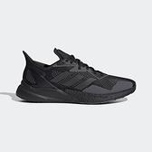 Adidas Running X9000l3 M [EH0055] 男鞋 慢跑 運動 休閒 輕量 支撐 緩衝 彈力 黑灰