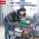 尿布臺 新生兒多功能便攜式寶寶換尿布臺嬰兒護理臺可折疊按摩撫觸洗澡臺 LX寶貝計書
