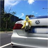 卡通搞笑邪惡的香蕉汽車后備箱貼娃娃車頂車尾裝飾玩偶飾品可拆卸