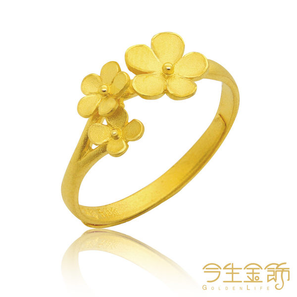 今生金飾 戀香女戒 純黃金戒指