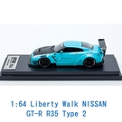 Liberty Walk 1/64 模型車 NISSAN 裕隆 GT-R R35 Type 2 IP640016GTR 亮藍色 英國版