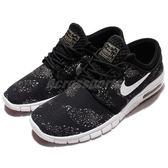 【六折特賣】Nike 滑板鞋 SB Stefan Janoski Max PRM Swarm 黑 白 運動鞋 男鞋【PUMP306】 807497-002