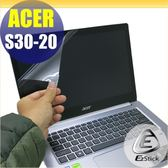【Ezstick】ACER S30-20 靜電式筆電LCD液晶螢幕貼 (可選鏡面防汙或高清霧面)