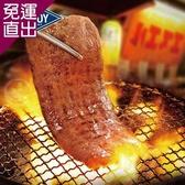 勝崎生鮮 韓式安格斯黑牛霜降牛五花烤排3片組 (200公克±10%/1片)【免運直出】