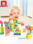 特寶兒一歲寶寶積木玩具穿珠子益智