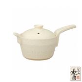 【日本長谷園伊賀燒】日式個人單柄小陶鍋(白色)
