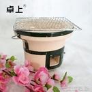 燒烤架 木炭燒烤架戶外小型迷你家用烤肉爐工具單人燒烤壽司爐陶土烤爐【快速出貨】