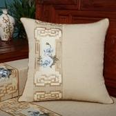 新中式坐墊紅木沙發墊家具實木布藝套裝防滑餐椅古典棉質加厚