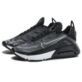 NIKE 休閒鞋 AIR MAX 2090 黑 氣墊 避震 科技感 慢跑 男 (布魯克林) CW7306-001