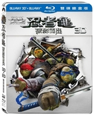 【停看聽音響唱片】【BD】忍者龜:破影而出鐵盒版3D+2D