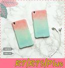 【萌萌噠】歐珀 OPPO R7/R7S/Plus 小清新簡約款 粉嫩色系 水彩粉綠漸層變色保護殼 手機殼 硬殼