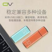 金屬u盤32G 高速便攜移動USB優盤  電腦繫統盤汽車載專用隨身碟【店慶8折促銷】