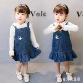女童背帶裙 吊帶裙秋牛仔裙兒童背心裙潮女寶寶裙子 BF13396『寶貝兒童裝』