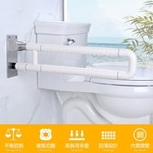 現貨扶手 浴室馬桶可折疊安全扶手欄桿老人防滑省空間