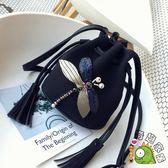 手機包流蘇蜻蜓裝飾抽帶水桶包女夏正韓時尚肩背斜背包【七夕8.8折】