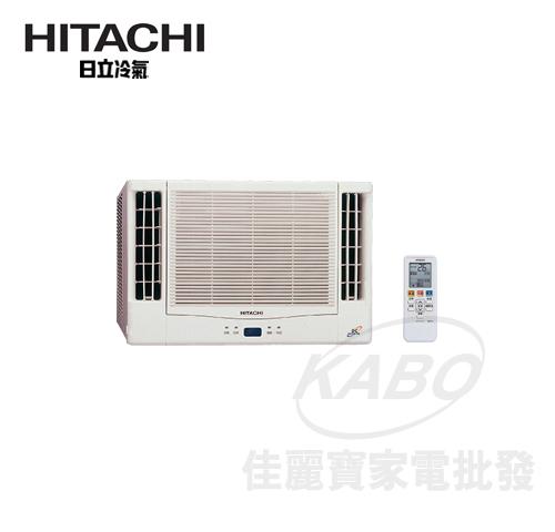 【佳麗寶】-留言享加碼折扣(含標準安裝)日立《變頻冷暖》雙吹窗型冷氣RA-40NV(適用坪數:6~8坪)