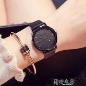 女士手錶防水時尚潮流學生簡約超薄大氣石英女錶 野外之家igo