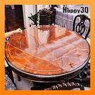 訂製透明桌墊防水透明塑膠桌墊PVC膠墊圓...