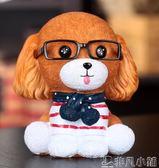 禮物 男女學生生日戀人禮物兒童房書桌擺件可愛仿真寵物狗狗存錢罐    非凡小鋪