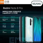 【送玻保】Xiaomi 紅米 Note 8 Pro 6.53吋 6G/64G 雙卡 AI四鏡頭 6400萬畫素 4500mAh電量 智慧型手機