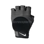 Nike 運動手套 Ultimate Heavyweight Gloves 黑 灰 女款 健身手套 訓練【PUMP306】 N0002555-051