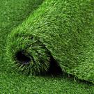人造草坪仿真草坪塑料假綠植幼兒園人工草皮戶外裝飾綠色地毯圍擋 【1平方】  快速出貨