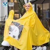 電動車摩托車雨衣單人戶外成人連體雨披雙帽檐加大電瓶自行車雨具花間公主