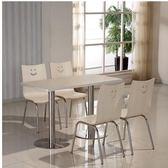 雙12購物節漢堡店奶茶面館飯店桌椅小吃店快餐桌椅組合 4人位 經濟型igo  夢依港