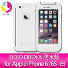 SEIDIO OBEX® 防水殼 for Apple iPhone 6 /6S- 白