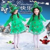 聖誕節兒童服裝cosplay女童演出服女裝扮公主化妝套裝幼兒園衣服 卡布奇諾