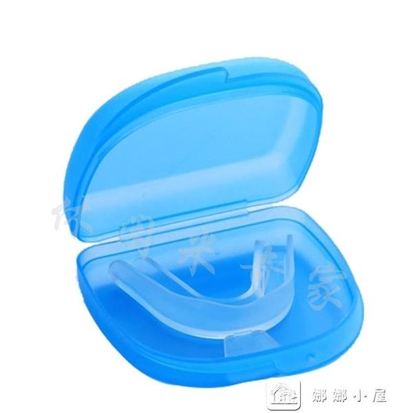 夜間防磨牙牙套成人牙合頜墊睡覺磨牙器墊睡覺咬牙磨牙墊 新年禮物