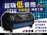 【H0112】低音砲大喇叭 液晶顯示重低音喇叭 音箱 藍芽喇叭 藍牙喇叭 藍牙音響