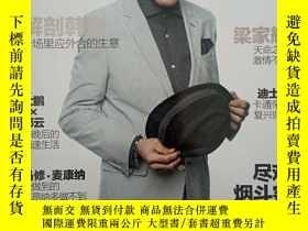 二手書博民逛書店名匯FAMOUS雜誌雜誌2014年第06期罕見大鵬劉愷威Y277