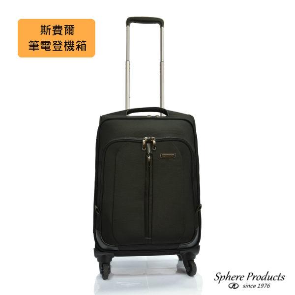行李箱 電腦登機箱 19吋 日本萬向靜音輪 DC1123C-BG 黑灰色 Sphere 斯費爾專賣