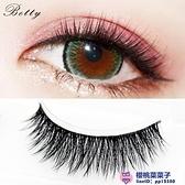 假睫毛女濃密3D仿真毛舞臺妝歐美芭比眼硬梗可撐雙眼皮3D-08【櫻桃菜菜子】