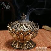 蓮花香爐合金仿古銅盤香爐家用檀香爐室內熏香爐供佛茶道擺件大號 可可鞋櫃