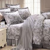 床罩組PIMA 匹馬棉雙人400 織七件式兩用被床罩組阿雷克斯高貴銀鴻宇 製1978