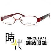 【台南 時代眼鏡 Gucci】光學鏡框 日版 GG9682j 8V2 台南經銷商 太樺公司貨