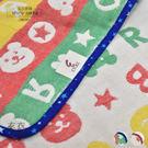 浴巾-RainbowBear彩虹熊六重紗毛巾(L)-紅/藍-玄衣美舖