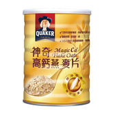 QUAKER 桂格 神奇高鈣大燕麥片 700g